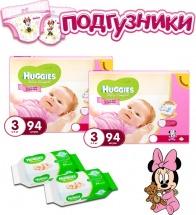 Подгузники Huggies Ultra Comfort для девочек 3 (5-9 кг) 94 шт 2 уп. + салфетки
