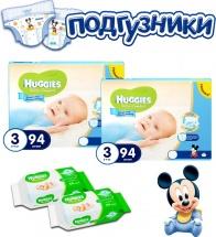 Подгузники Huggies Ultra Comfort для мальчиков 3 (5-9 кг) 94 шт 2 уп. + салфетки