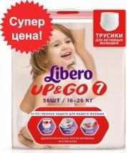 Трусики Libero Up&Go 7 (16-26 кг) 56 шт