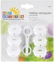 Набор заглушек для розеток, 6 шт. и 2 ключа, Мир детства