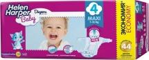 Подгузники Helen Harper Baby 4 (7-18 кг) 44 шт