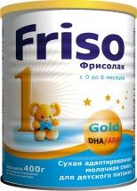 Сухая молочная смесь Friso Фрисолак Gold №1 0 - 6 мес 400 г