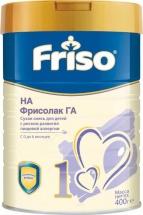 Сухая смесь Friso Фрисолак ГА №1 с 0 до 6 мес 400 г