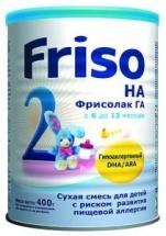 Сухая молочная смесь Friso Фрисолак ГА №2 6 - 12 мес 400 г