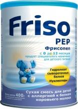 Сухая смесь Friso Фрисопеп с 0 до 12 мес 400 г