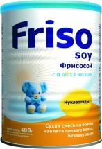 Сухая смесь Friso Фрисосой с 0 до 12 мес 400 г
