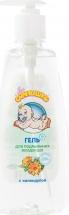 Гель Мое солнышко для подмывания младенцев с календулой 400 мл