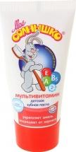 Зубная паста Мое солнышко мультивитамин, 65 г