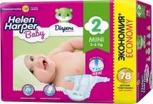 Подгузники Helen Harper Baby 2 (3-6 кг) 78 шт