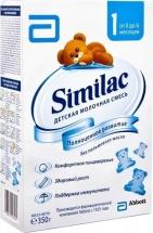 Сухая смесь Симилак №1 с 0 до 6 мес 350 г