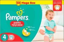 Трусики Pampers 4 (9-14 кг) 104 шт
