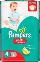 Трусики Pampers 4 (9-14 кг) 52 шт