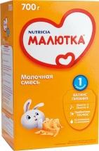 Сухая смесь Малютка №1 с 0 до 6 мес 700 г
