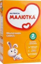 Сухая смесь Малютка №2 с 6 до 12 мес 350 г