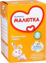 Сухая смесь Малютка №2 с 6 до 12 мес 600 г