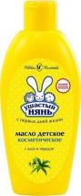 Масло Ушастый нянь детское косметическое 200 мл