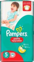 Трусики Pampers 5 (11-18 кг) 48 шт