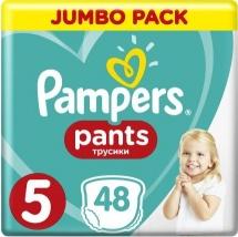 Трусики Pampers 5 (12-17 кг) 48 шт
