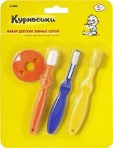 Набор зубн. щеток, 3 шт., 4+, Курносики