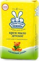 Крем-мыло Ушастый нянь детское с алоэ вера и подорожником 90 г