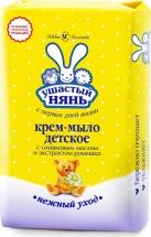 Крем-мыло Ушастый нянь детское с ромашкой 90 г