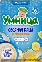 Каша молочная овсяная с бананом, 200гр.,  Умница