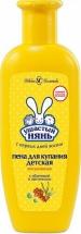Пена Ушастый нянь для ванн витаминная с облепихой и пантенолом 250 мл