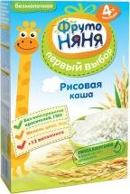 Каша рисовая безмолочная, гипоаллергенная, 200гр., ФрутоНяня