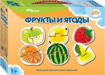 Пазл StepPuzzle Фрукты и ягоды