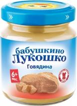 Пюре Бабушкино лукошко Говядина с 6 мес 100 г