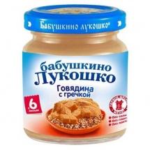 Пюре Бабушкино лукошко Говядина-Греча с 6 мес 100 г
