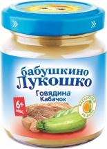 Пюре Бабушкино лукошко Говядина-Кабачок с 6 мес 100 г