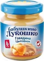 Пюре Бабушкино лукошко Говядина-Цыпленок с 6 мес 100 г