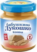 Пюре Бабушкино лукошко Конина с 6 мес 100 г