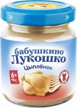 Пюре Бабушкино лукошко Цыпленок с 6 мес 100 г