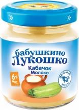 Пюре Бабушкино лукошко Кабачок-Молоко с 6 мес 100 г