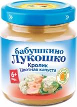 Пюре Бабушкино лукошко Кролик-Цветная капуста с 6 мес 100 г