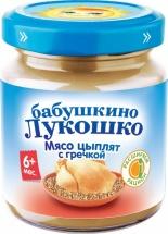 Пюре Бабушкино лукошко Цыпленок-Греча с 6 мес 100 г