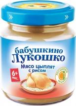 Пюре Бабушкино лукошко Цыпленок-Рис с 6 мес 100 г