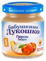 Пюре Бабушкино лукошко Персик-Творог с 5 мес 100 г