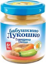 Пюре Бабушкино лукошко Говядина-Овощи с 6 мес 100 г
