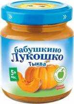 Пюре Бабушкино лукошко Тыква с 5 мес 100 г