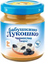 Пюре Бабушкино лукошко Чернослив-Творог с 5 мес 100 г