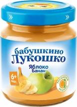 Пюре Бабушкино лукошко Яблоко-Банан с 6 мес 100 г