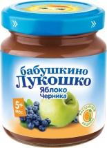 Пюре Бабушкино лукошко Яблоко-Черника с 5 мес 100 г