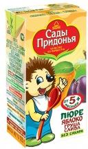"""Пюре """"Яблоко, груша, слива"""" с 5 мес., 125 мл., Сады Придонья"""