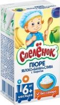 Пюре Спеленок Яблоко-Банан-Слива-Творог с 6 мес 125 г