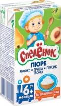 Пюре Спеленок Яблоко-Груша-Персик-Творог с 6 мес 125 г