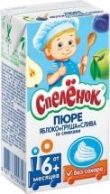 Пюре Спеленок Яблоко-Груша-Слива-Сливки с 6 мес 125 г