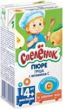 Пюре Спеленок Груша-с витамином С с 4 мес 125 г
